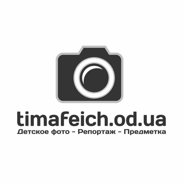 Репортаж, Одесса, фотограф, советы, как снимать, съемка, обучение